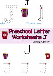over 75 resources for teaching the letter j
