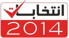 changer de bureau de vote irie archives tunisie liberté démocatrie