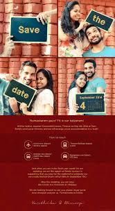 Unique Indian Wedding Invitation Cards Save The Date Invitation For An Indian Wedding Card The Text Has