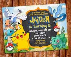 pokemon invitation etsy