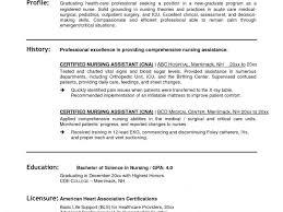 new nursing assistant resume cover letter nursing aide resume