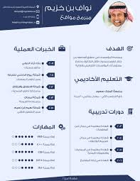 english cv format cv template word arabic choice image certificate design and template