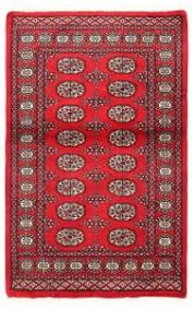 Pakistan Bokhara Rugs For Sale Bokhara Rugs Oriental Rugs Catalina Rug