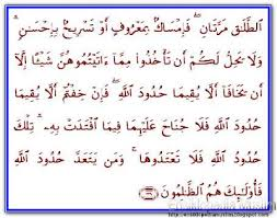 ensiklopedia muslim abdul rahman bin auf ensiklopedia muslim موسوعة المسلم khuluk