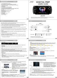 页面 2 digital pmp users guide jxd 300 user manual page 2