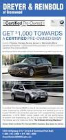 lexus vehicle protection plans dreyer u0026 reinbold bmw new bmw dealership in greenwood in 46143