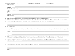 composite materials merit badge 5th 10th grade worksheet
