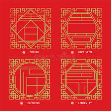 pattern design words golden chinese traditional window frame style blessing word stock