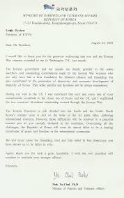 resignation letter thank you thank you letters to veterans example
