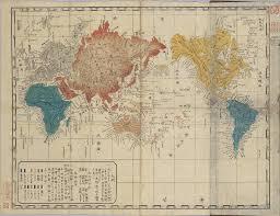 Beautiful World Map by Ephemera Assemblyman Japanese Historical World Maps