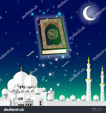 holy quran islamic illustration abstract background stock vector