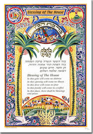 blessing for the home israel book shop blessing for the house 20 x 26 by rafael