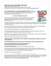 perfect cover letter sample the best cover letter ever written choice image cover letter ideas
