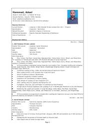 Resume Of Data Entry Operator Adeel Hammad Cv New 1 With Oil U0026amp Gas References