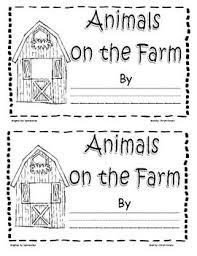 227 images farm