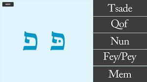 Flashcards Hebrew Hebrew Flashcards Google Play Store Revenue U0026 Download Estimates