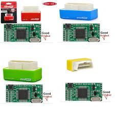 lexus is300 ecu upgrade engine chip upgrades promotion shop for promotional engine chip