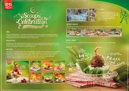 wall s scoops of celebration ramadan on behance