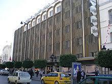 si e atb tunisie banque internationale arabe de tunisie wikipédia