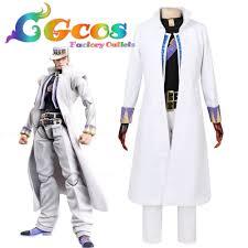 diamond halloween costume online get cheap bizarre costumes aliexpress com alibaba group