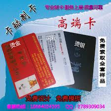 custom prepaid cards usd 42 77 custom high end card vip cards prepaid card gold card