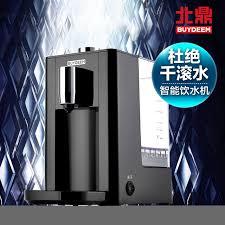 bureau distributeur coupes buydeem s501 mini bureau distributeur d eau thermostat maison