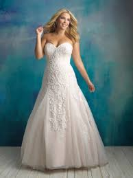 bridal dresses and beautiful wedding gowns for bridal happiest day