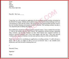 teachers aide cover letter teachers aide cover letter example