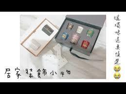 d馭inition cuisine 駲uip馥 cuisine 駲uip馥 d馭inition 100 images cofe keanu com 小強尼
