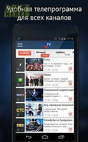 tv guide for android tviz tv second screen tvguide for android free at apk