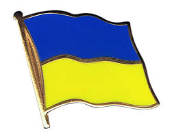 Ukraine Flag Ukraine Flag Pin Badge 1 X 1 Inch Best Buy Flags Co Uk