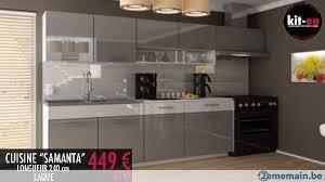 cuisine 2ememain kit ea home