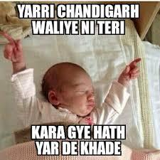 Www Memes Com - 32 very funny punjabi memes that will make you laugh