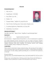 paper weight for resume marital status resume dalarcon com resume module plugin custom design for phpfox younet