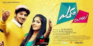pattam pole movie wallpapers malayalam movie download movie