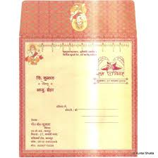 Invitation Card Cover Dacia U0027s Blog Bengali Wedding Cards Wordings