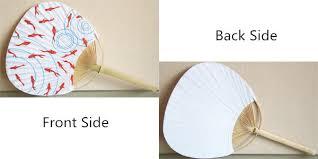 custom paper fans custom paper fans