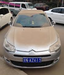 dusty china dusty cars in china archives carnewschina