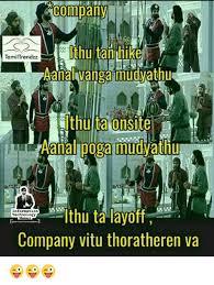 Information Technology Memes - company ithu tan hike tamiltrendzz aanalkvanga mudvathu ithu ta