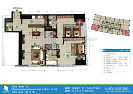 floor plans of the gate tower 2 al reem island