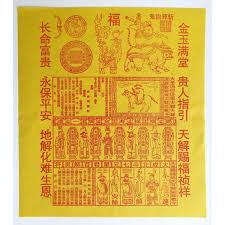 asian wrapping paper asian ceremonial tissue joss paper zodiac on yellow