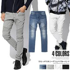mens biker boots fashion clothes unit rakuten global market biker pants skinny pants