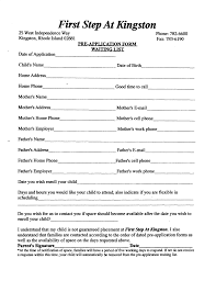 form child care enrollment form