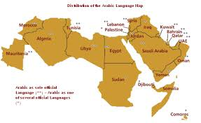 arab map learn arabic free course