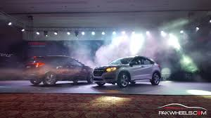 lexus cars for sale in lahore honda atlas launches 2016 honda hr v at an exclusive event in