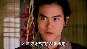 Seeking Ep 1 Free The Warriors 少年杨家将 Episodes Free China