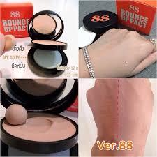 Bedak Skin Malaysia ver 88 bounce up pact fave powder 11street malaysia powder