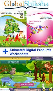 9 worksheets for lkg environmental science evs combo offer