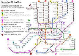 Shanghai Metro Map by Laboratory For Laser Plasmas Shanghai Jiao Tong University