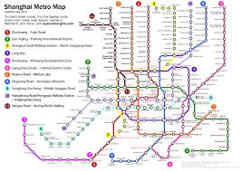 Shanghai Subway Map by Laboratory For Laser Plasmas Shanghai Jiao Tong University